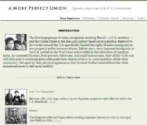 Thumbnail image of Japanese Americans and the U.S. Constitution: Immigration resource