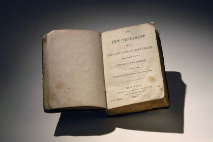 Image of the New Testament owned by James H. Stetson, who was killed at the Battle of Gettysburg