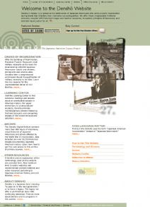 Thumbnail image of Densho: The Japanese American Legacy Project resource