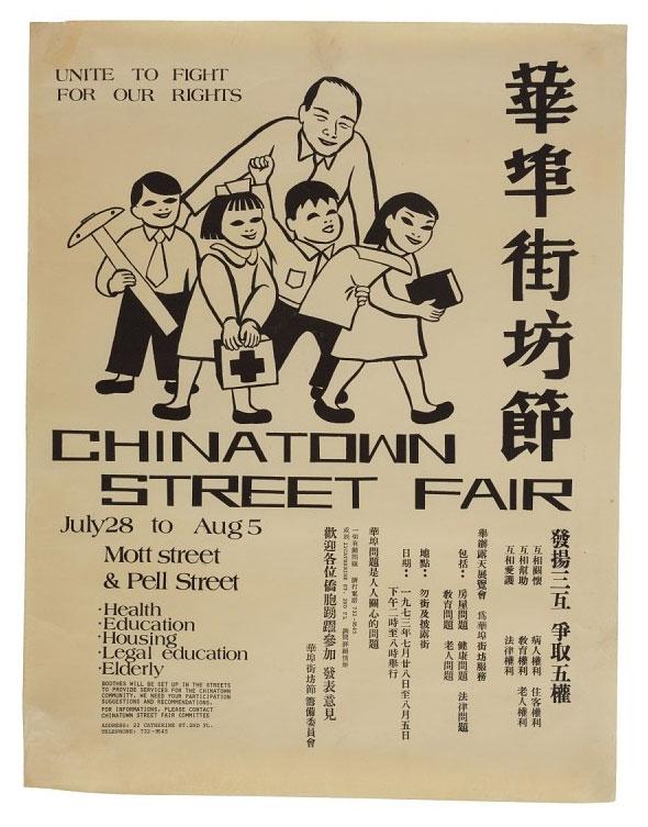 1973 Chinatown health fair poster